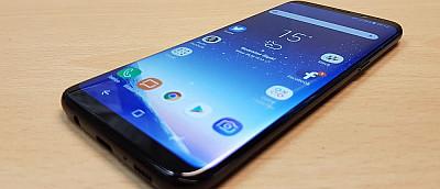 Samsung готовит прорывной смартфон с двумя дисплеями