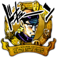 Достижение/трофей You've mastered this game, haven't you! в Jojo's Bizarre Adventure: All Star Battle