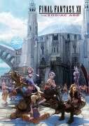 Арт Final Fantasy XII: The Zodiac Age