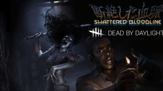 Арт Dead by Daylight - Shattered Bloodline
