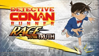 Арт Detective Conan Runner: Race to the Truth