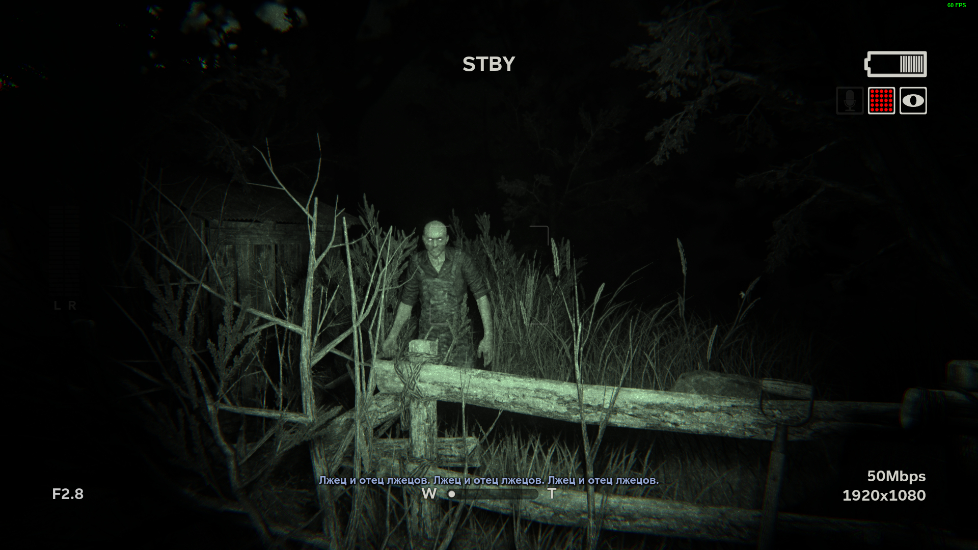 скачать outlast whistleblower на андроид