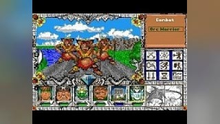 Скриншоты Might and Magic 3: Isles of Terra / Картинка 46