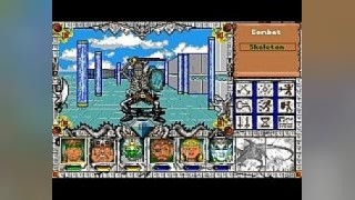 Скриншоты Might and Magic 3: Isles of Terra / Картинка 49
