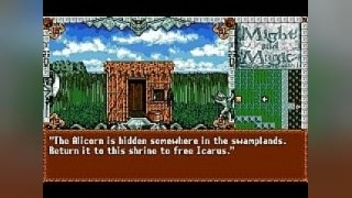 Скриншоты Might and Magic 3: Isles of Terra / Картинка 74