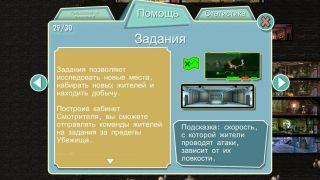 Скриншоты Fallout Shelter / Картинка 62
