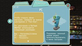 Скриншоты Fallout Shelter / Картинка 63