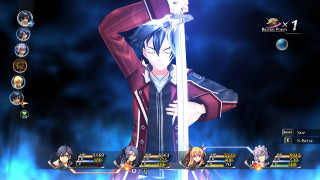 Скриншоты Legend of Heroes: Trails of Cold Steel 2 / Картинка 65
