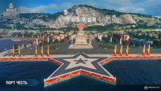 Арт World of Warships / Картинка 159