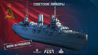 Арт World of Warships / Картинка 151