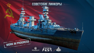 Арт World of Warships / Картинка 152