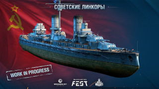 Арт World of Warships / Картинка 153