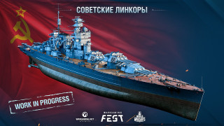 Арт World of Warships / Картинка 149