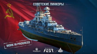 Арт World of Warships / Картинка 154
