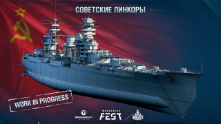 Арт World of Warships / Картинка 155