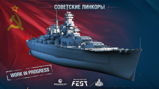 Арт World of Warships / Картинка 156