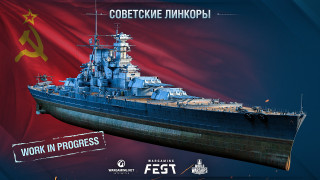 Арт World of Warships / Картинка 150
