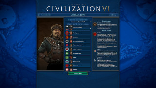 Скриншоты Civilization 6 - Rise and Fall / Картинка 19