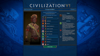 Скриншоты Civilization 6 - Rise and Fall / Картинка 20