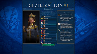 Скриншоты Civilization 6 - Rise and Fall / Картинка 21