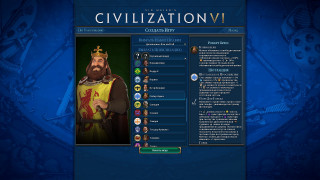 Скриншоты Civilization 6 - Rise and Fall / Картинка 22