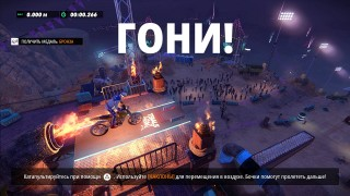 Скриншот Trials Rising