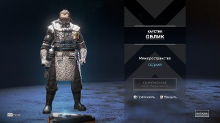 Скриншот Apex Legends