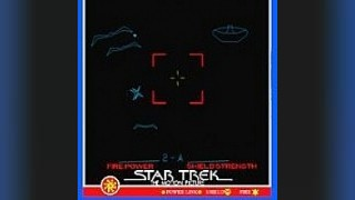 Скриншоты Star Trek: The Motion Picture / Картинка 71