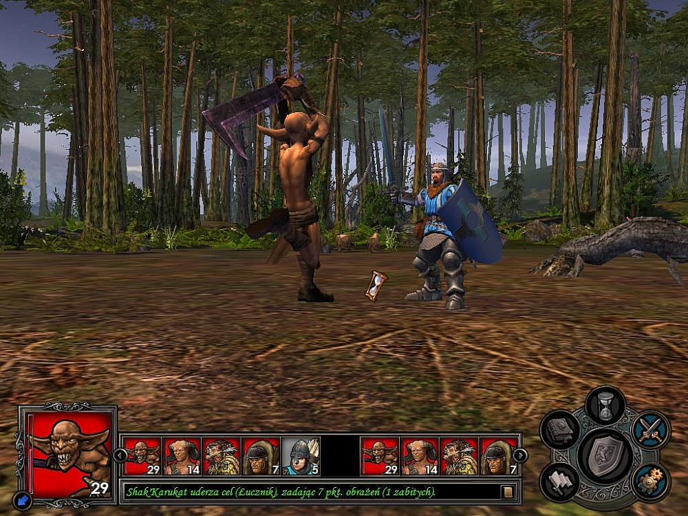 Heroes of Might and Magic V: Tribes of the East не устанавливается