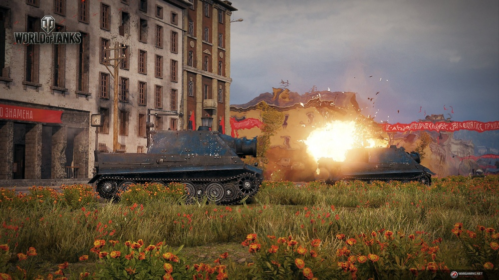 World of Tanks лагает