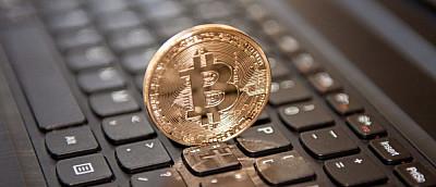 Курс биткоина упал на $1 000 менее чем за неделю
