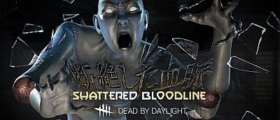 Халява: в Steam можно бесплатно поиграть в мультиплеерный хоррор Dead by Daylight