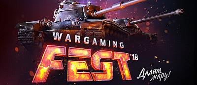 Разработчики World of Tanks приглашают всех на WG Fest 2018 — фестиваль с крутыми подарками, конкурсами и выступлениями
