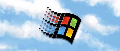 Движение курсором мышки на Windows 95 действительно могло ускорить работу ПК