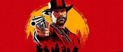 Red Dead Redemption 2 анонсировали для ПК и назвали дату релиза