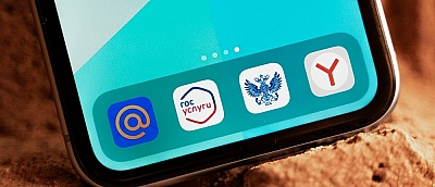 Путин подписал закон о предустановке российского софта на смартфоны и компьютеры