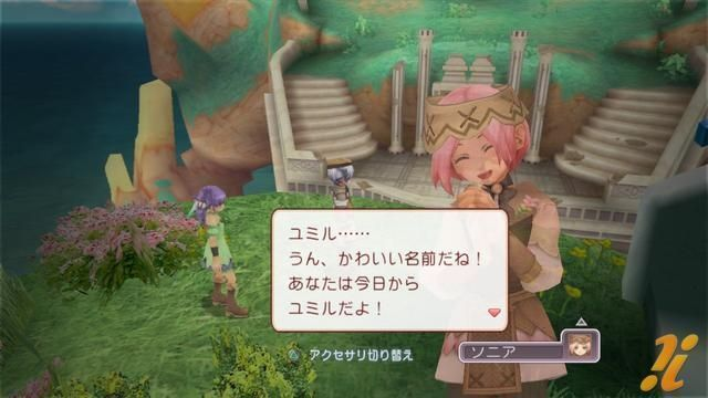 market-rune-factory-4-dating-marriage-guide